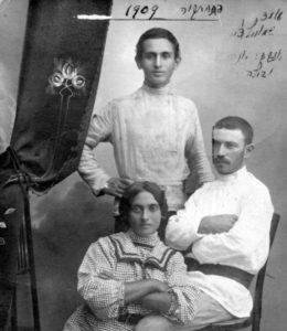 Shmuel (debout) et sa soeur Bèla en 1909. Assis : Yona Hourvitz, futur mari de Bèla et père du ministre Yigal Hourvitz