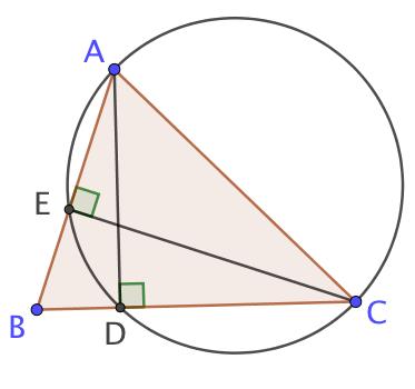 Pieds de deux hauteurs et troisième côté d'un triangle